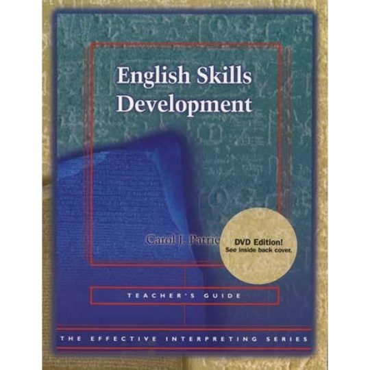 Effective Interpreting: English Skills Development (Teacher)