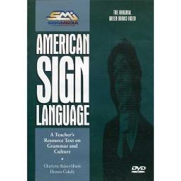 Green Book: Teacher's Resource on Grammar DVD