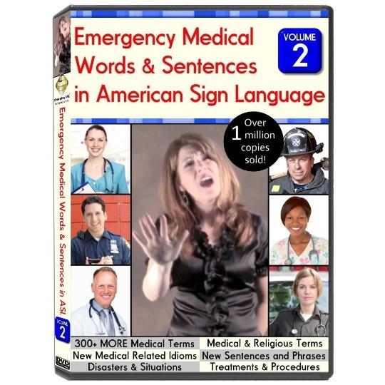 Emergency Medical Words & Sentences in American Sign Language Vol 2